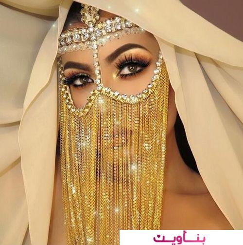 برقع اماراتي ذهبي