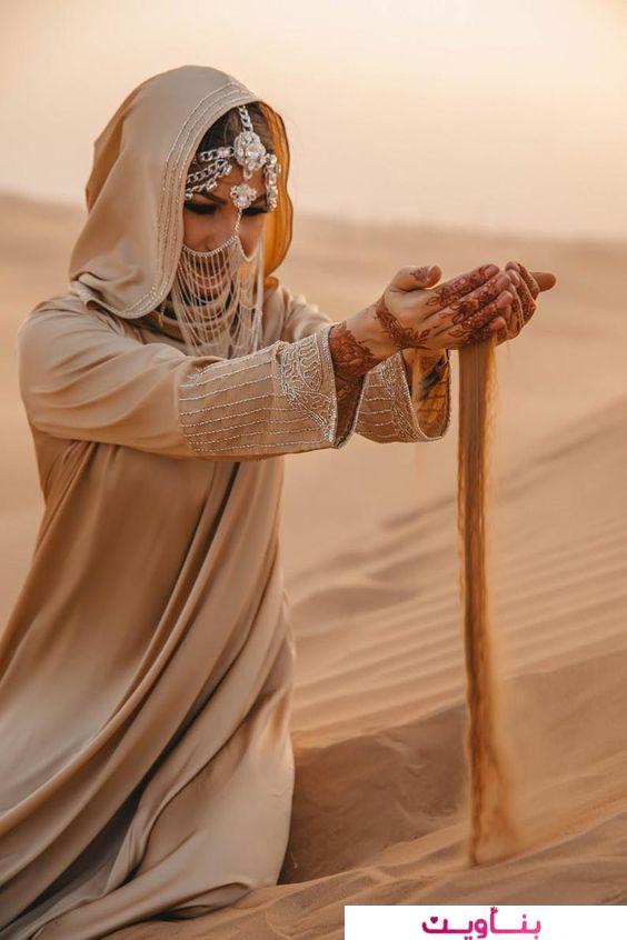 برقع اماراتي للبيع
