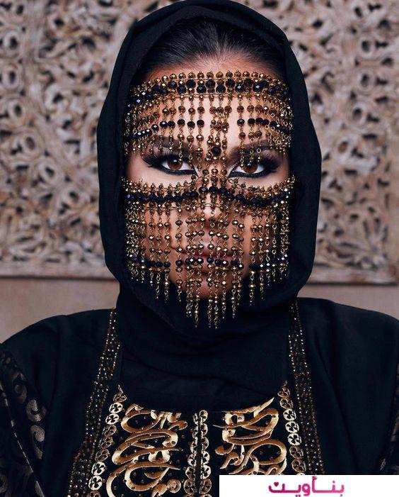 برقع اماراتي للتصميم
