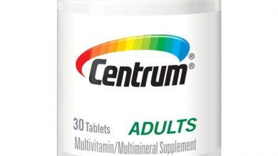 سعر فيتامين سنتروم فى السعودية