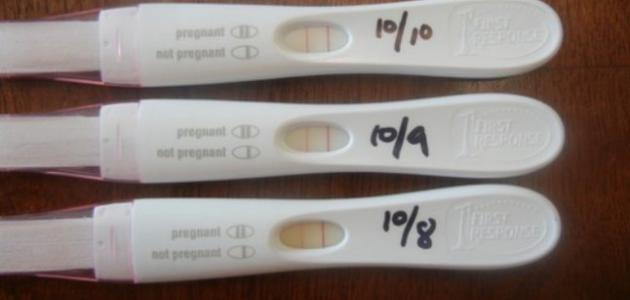 متى يظهر الحمل في الدم