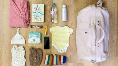 ماهي اهم لوازم الام والطفل التي توضع في حقيبة المستشفى