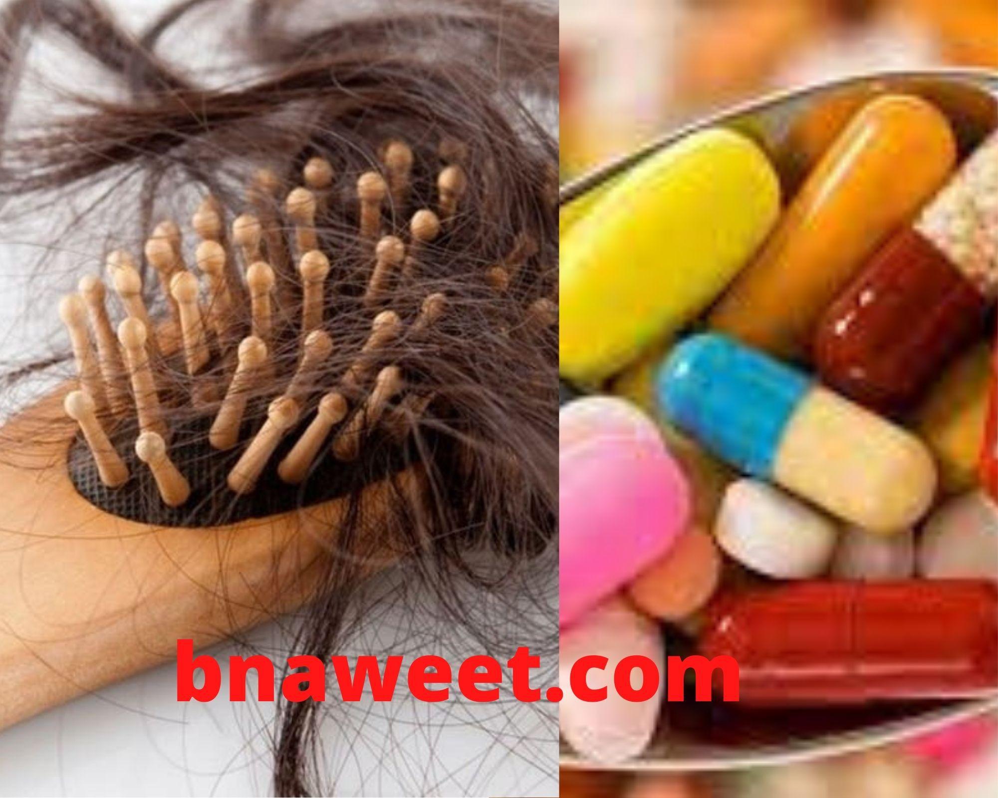 فيتامينات لتساقط الشعر